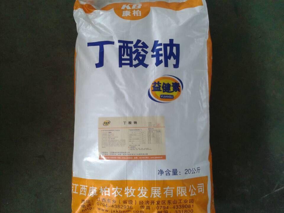 98%丁龙8国际注册原粉